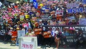 Proposed Amendment to the South Korean Animal Protection Act